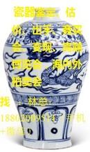 青花云龙纹梅瓶特点特征,湛江哪里有权威鉴定?图片
