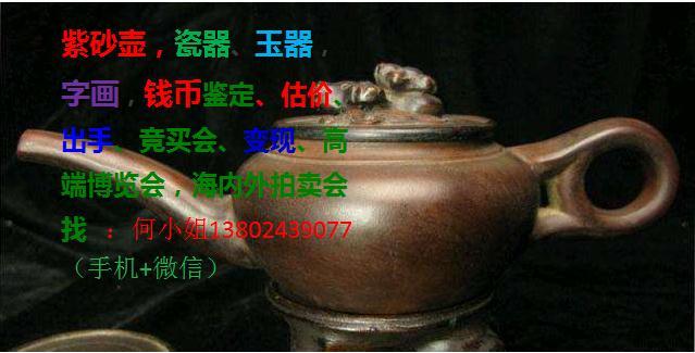 陈鸣远紫砂壶的方法有哪些?赣州市陈鸣远紫砂壶行情?