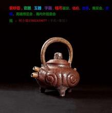 陈鸣远紫砂壶的市场行情价格现在怎么样?吉安市鉴定陈鸣远紫砂壶真伪图片