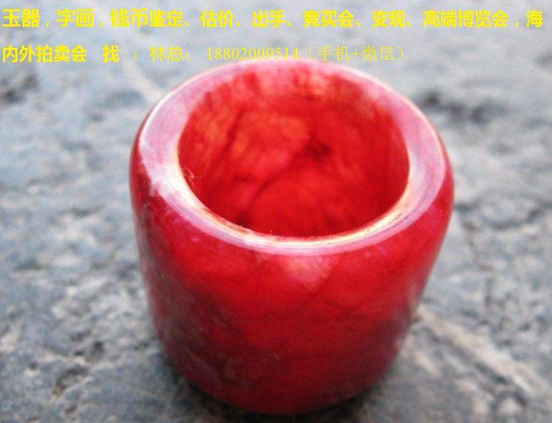 血玉价值多高?鹰潭血玉的形成过程?