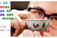 九江市明成化斗彩鸡缸杯哪里出手快?明成化斗彩鸡缸杯最高能卖多少钱?