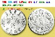 广西来宾市丁未大清银币可以拍卖吗?大清银币版别值得拍卖吗?