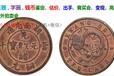 四川省宜宾市大清银币反龙在哪里出手比较好?宣统三年大清怎样鉴定银币长须龙的真假?