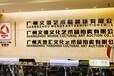广州文德艺术品展览服务有限公司有营业执照吗?瓷器的成交率高吗?