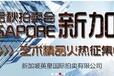 广州文德艺术品展览服务有限公司是国家认可的吗?玉器的成交率高不高?