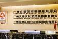 广州文德文化艺术品拍卖有限公司成交率高吗?顾景舟紫砂壶有价值吗?