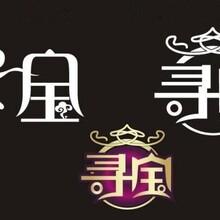 新加坡英皇国际拍卖公司有营业执照吗?名家字画的出手率怎么样?图片