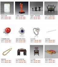 新加坡英皇国际拍卖公司国内最大的古董交易平台,名家字画的出手率怎么样?图片