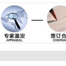新加坡英皇国际拍卖公司的鉴定专家是谁?权威吗?古钱币真的值钱吗?图片