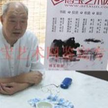 首都博物馆瓷器专家张宁图片
