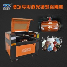 東旭酒包裝專用激光雕刻機酒瓶酒壇酒盒激光雕刻機酒壇鐳射深雕機圖片