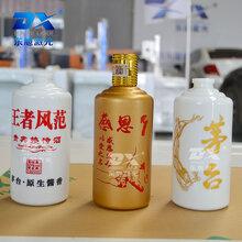供应东旭969酒包装专用激光雕刻机酒盒木质雕刻机镭射深雕机图片