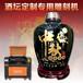節日用酒私人定制+酒壇雕刻機廠家在山東聊城東旭激光提供全套方案,