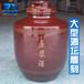 東旭陶瓷激光雕刻機瓷器花瓶酒壇酒瓶陶瓷紫砂杯子瓷板激光雕刻機