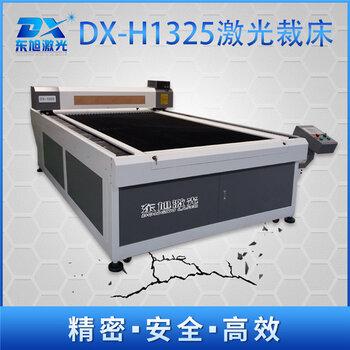 厂家1325自动送料雕刻机无纺布服装座套激光雕刻切割机