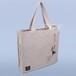 帆布袋訂做環保購物袋定做logo廠家定制帆布袋