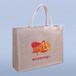 鄭州面粉袋專業訂做鄭州棉布面粉袋尺寸鄭州面粉包裝袋加工