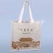 鄭州大米束口袋價格牛津布小米袋價格麻布茶葉袋價格