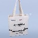 鄭州帆布雜糧袋設計麻布包裝袋訂做環保茶葉袋設計