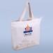 鄭州禮品食品袋設計高檔禮品袋生產廠家絨布雜糧袋