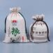 鄭州麻布手提袋生產廠家收納袋生產廠家手提收納袋設計