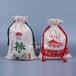 鄭州糧食包裝袋廠家定做糧食包裝袋廠家鄭州糧食包裝袋定制發貨快