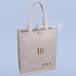 鄭州小米麻布袋訂做帆布面粉袋訂做小米禮品袋訂做