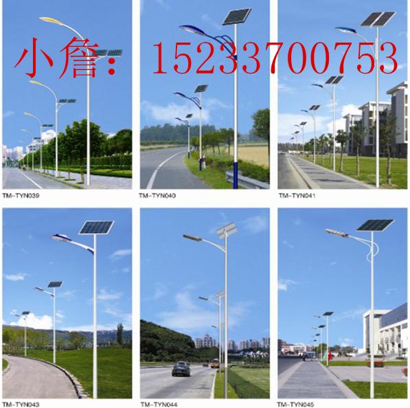 呼和浩特新农村小区5米6米太阳能路灯厂家