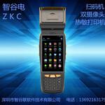 工业PDA数据采集器物流超市手持终端盘点机热敏打印机图片