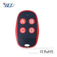 工厂直销拷贝型433学习码车库门安防报警工业电机等无线遥控器