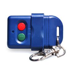 直销433带滑盖遥控器学习码报警器配件智能家居门窗无线遥控器