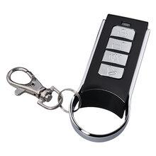 工厂直销报警器和工业控制等学习码433/315M无线灯具金属遥控器