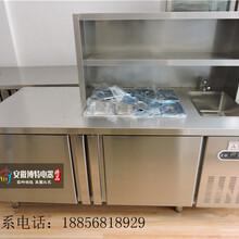 佳伯JB-NCG冰吧台奶茶店冷藏操作台不锈钢操作台定做操作台图片