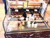 卧式敞开式蛋糕柜卧式三明治展示柜蛋糕水果饮料柜