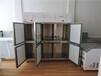 安徽厂家直销双温冰柜四门冰柜厨房冷冻柜可定做六门