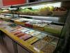 衡阳定做自助餐菜品冷藏柜明档式火锅菜品展示柜敞开式冷藏柜