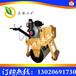营山直销振动大单轮压路机小型压路机批发