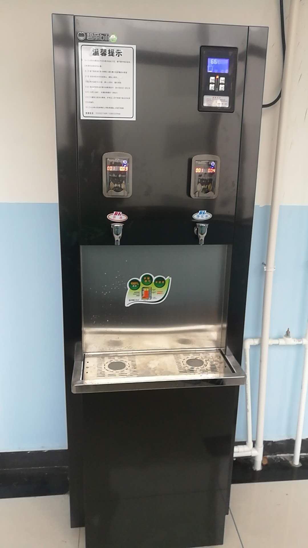 校园刷卡饮水机