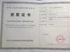 郑州市物业资质新办,延期,升级,物业公司注册