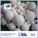 陕西榆林赢驰最新技术球磨机用氧化铝陶瓷研磨球高铝球