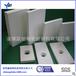 阿拉善盟赢驰焊接型耐磨氧化铝陶瓷衬板