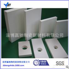 阜新赢驰带孔氧化铝耐磨陶瓷衬板焊接板