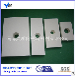 陕西铜川赢驰耐磨氧化铝陶瓷孔板焊接板
