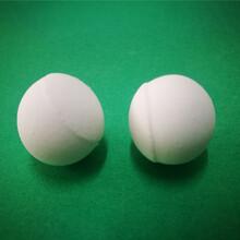 通辽赢驰球磨机研磨用氧化铝陶瓷球最新价格