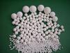 秦皇岛赢驰蓄热用95氧化铝陶瓷蓄热球