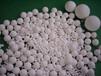 通辽赢驰铝炉蓄热用95氧化铝陶瓷蓄热球