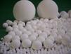 承德赢驰99氧化铝陶瓷填料球