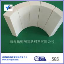阿拉善盟赢驰生产旋流器用弧形耐磨氧化铝陶瓷衬板
