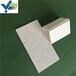 松原贏馳管道內襯92氧化鋁耐磨陶瓷片