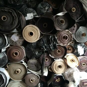 回收皮革公司收购库存箱包手袋面料回收布料厂家回收库存网